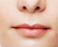 Lip reduction membentuk bibir